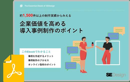 case_study_top