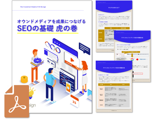 top_seo_textbook_for_beginners